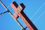 Vintage Jesus Saves Neon Sign