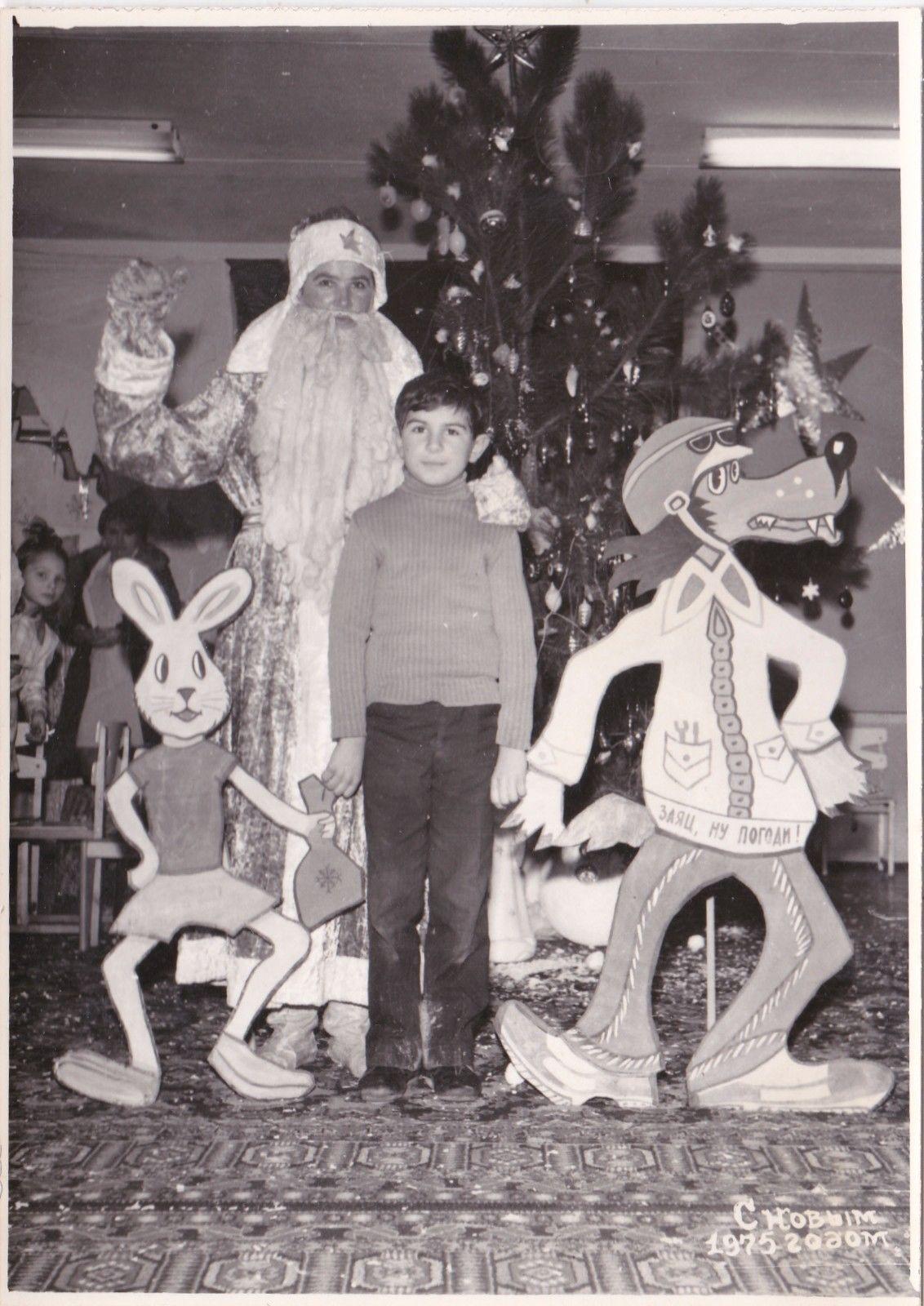 christmas 1975 soviet union russia