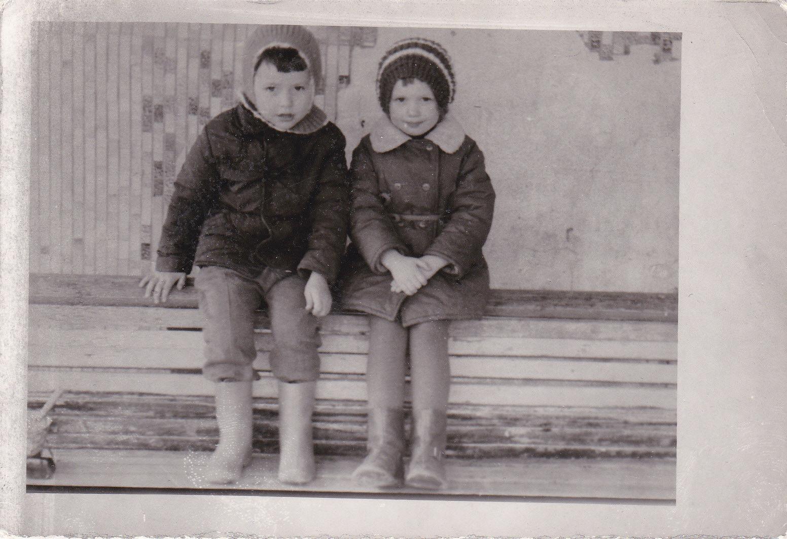 russian children in winter 1975