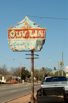 Quy Lin Vintage Chop Suey Chinese Restaurant Sign