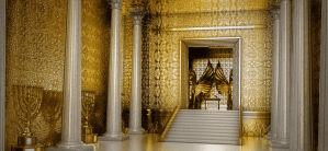 Saint des saints temple de Jérusalem