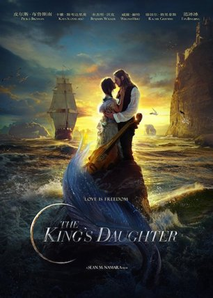The Kings Daughter Movie Poster