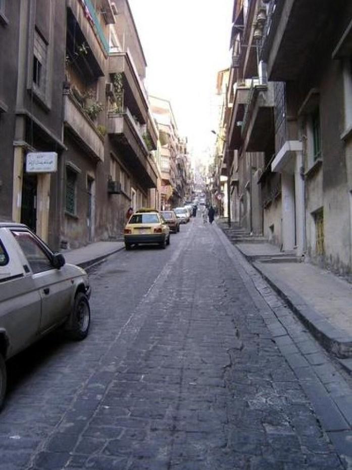 damaskusstreet