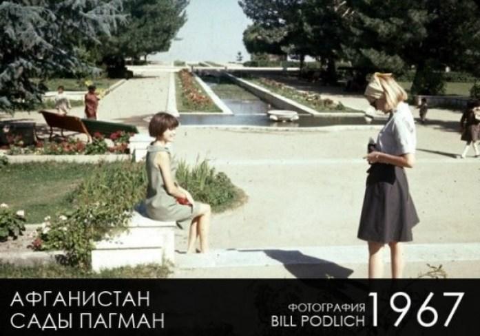 kabul-1967