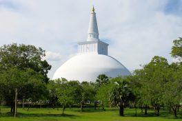 Anuradapura