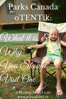 Parks Canada oTENTik What it is and Why you should visit one