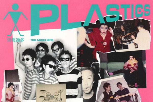 the plastics no wave