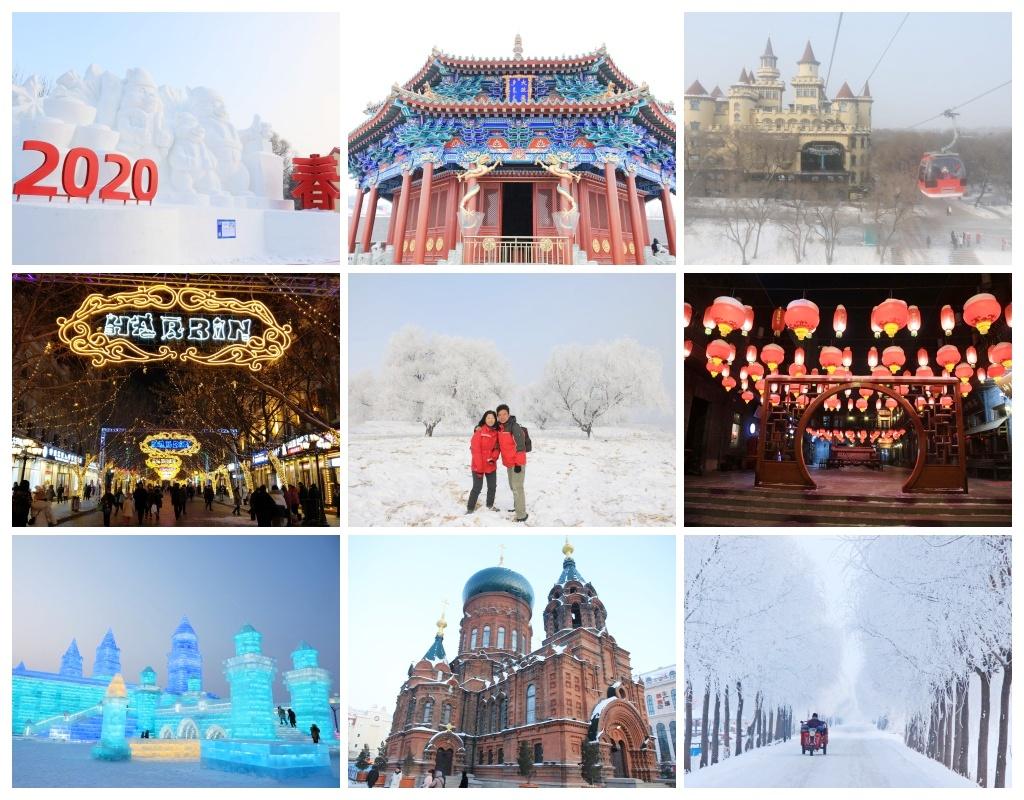 2019 中國東北 目錄索引