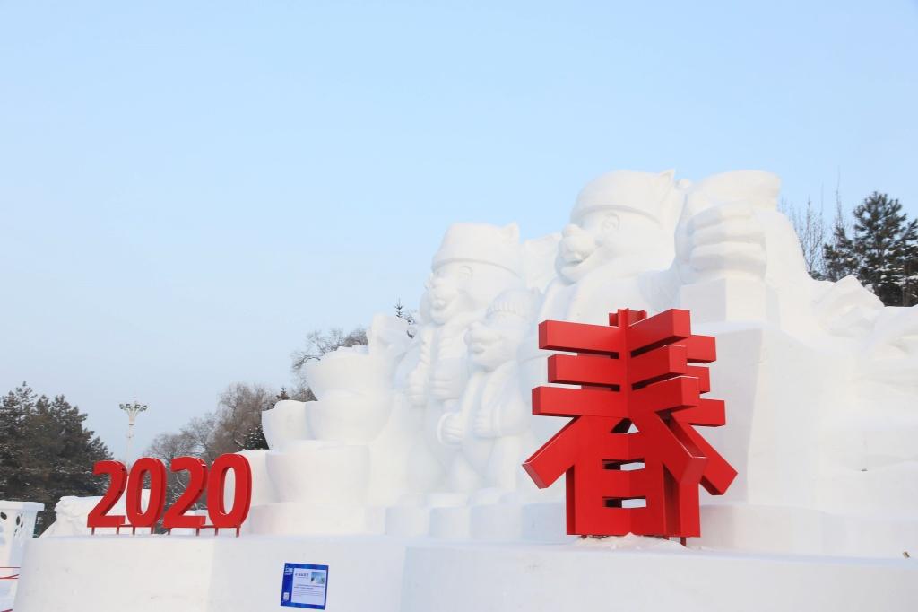 【2019中國東北7】哈爾濱太陽島雪雕博覽會