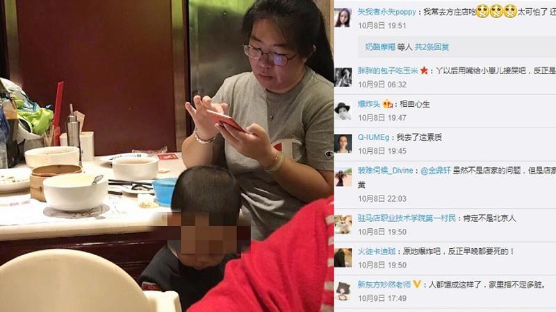 """Chinka pozwoliła synkowi nasikać do talerza w restauracji. Nie chciało jej się prowadzić chłopca do toalety, a """"naczynia ktoś i tak musiałby umyć"""""""