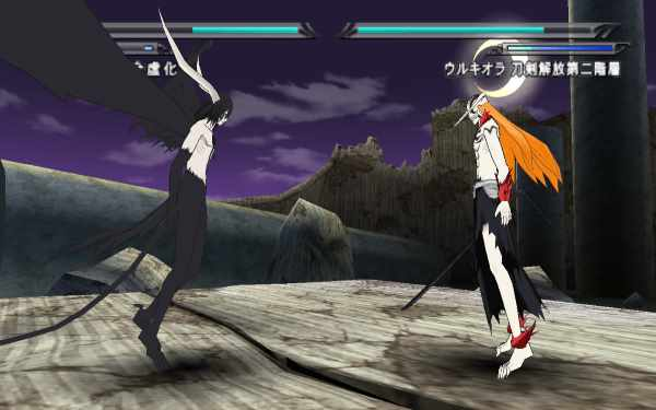 Bleach Soul 7 Android