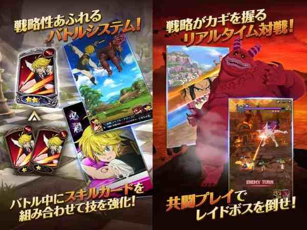 Nanatzu no Taizai Android