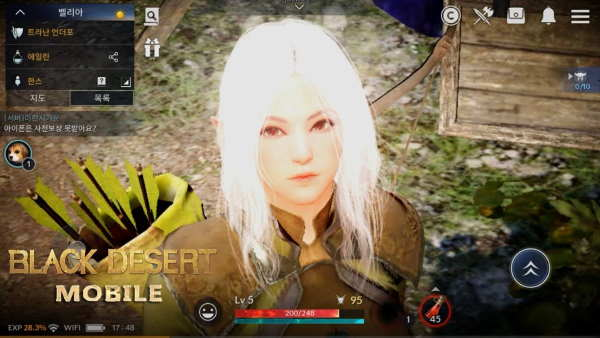 Download Black Desert Mobil Global