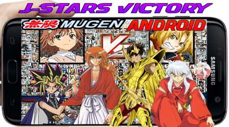 Mugen J Stars Victory