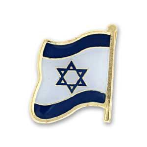 """Résultat de recherche d'images pour """"israel pin"""""""