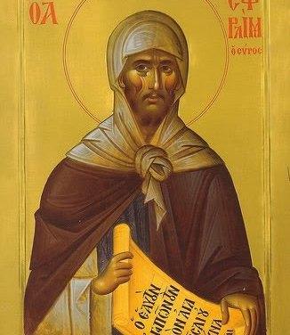 LA CRUZ DE CRISTO, SALVACIÓN DEL GÉNERO HUMANO. (San Efrén)