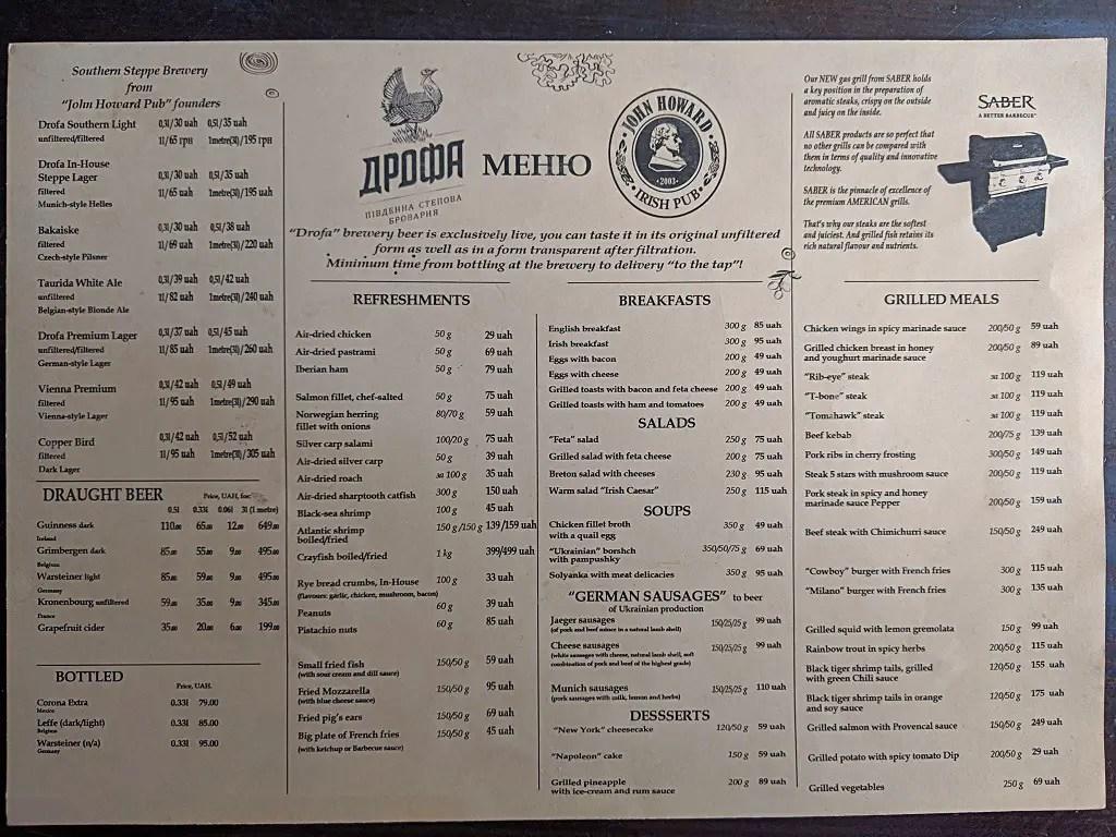 John Howard Pub