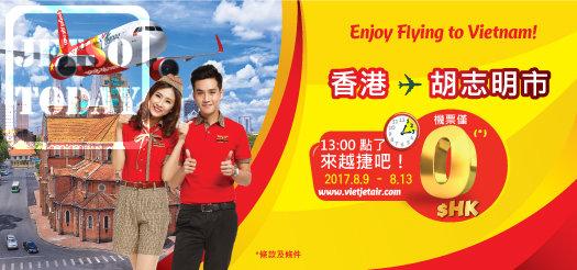 Vietjet「ENJOY FLYING TO VIETNAM」促銷活動票價 $0 起 - Jetso Today