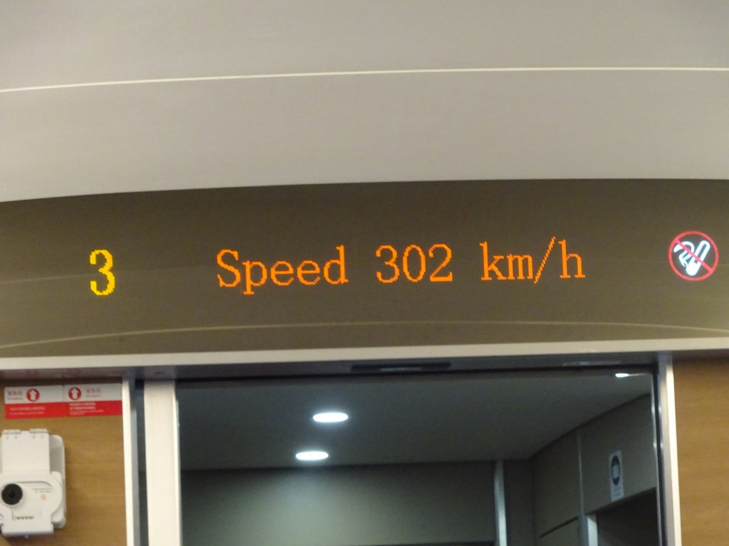 Speed indicator on my CRH380 train from Guanzhou - Shenzhen