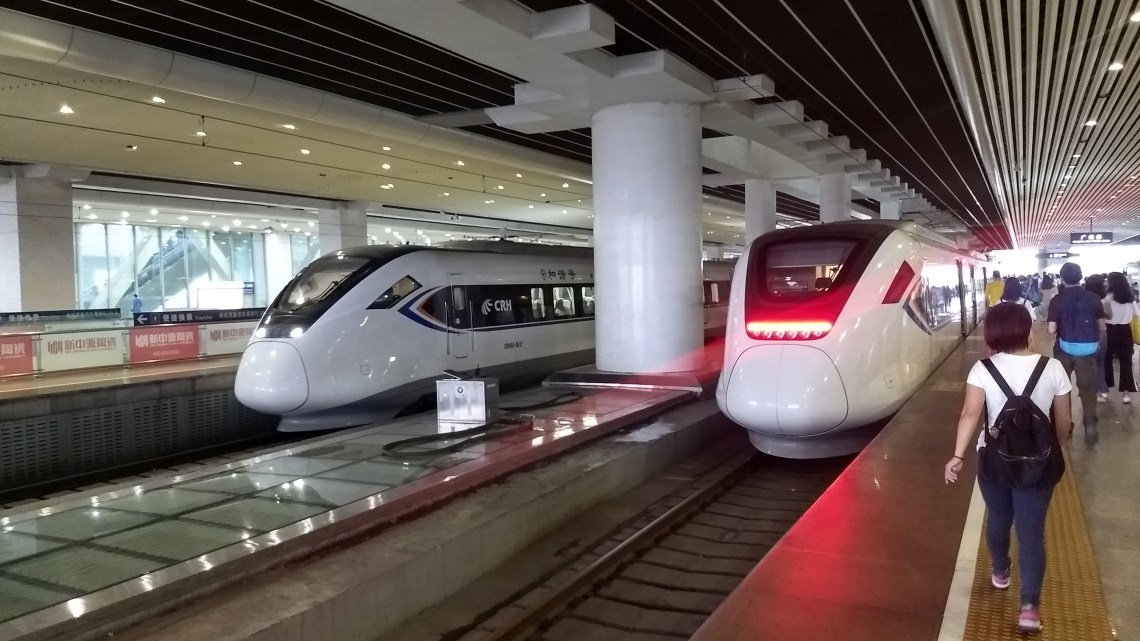 Travel Tips for High Speed Trains in China