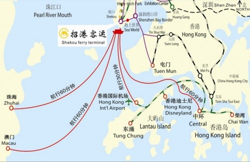 Ferries between Shekou, Shenzhen, Hong Kong, Macau, and Zhuhai