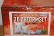 TFC 3D Babybauch Abformset Alginat im Test