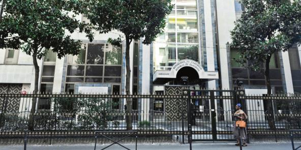 Ambassade du Cameroun, Paris.© Vincent Fournier/JA