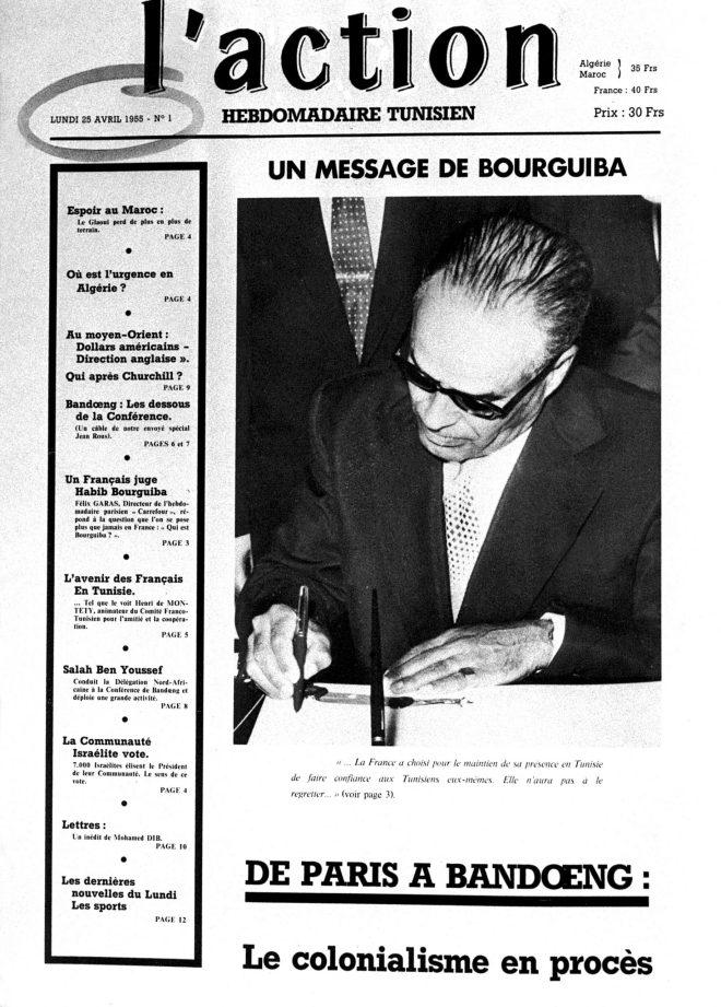 Premier numéro de L'Action, le 25 avril 1955.