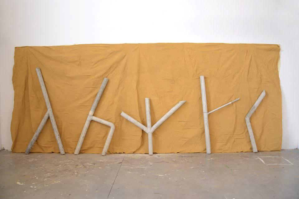 67e Artistes Sélectionnés Jeune Création