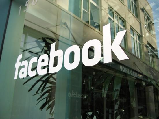 Au siège californien de facebook tout est fait pour que l employé