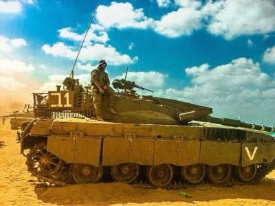 idf armored brigade fundraising