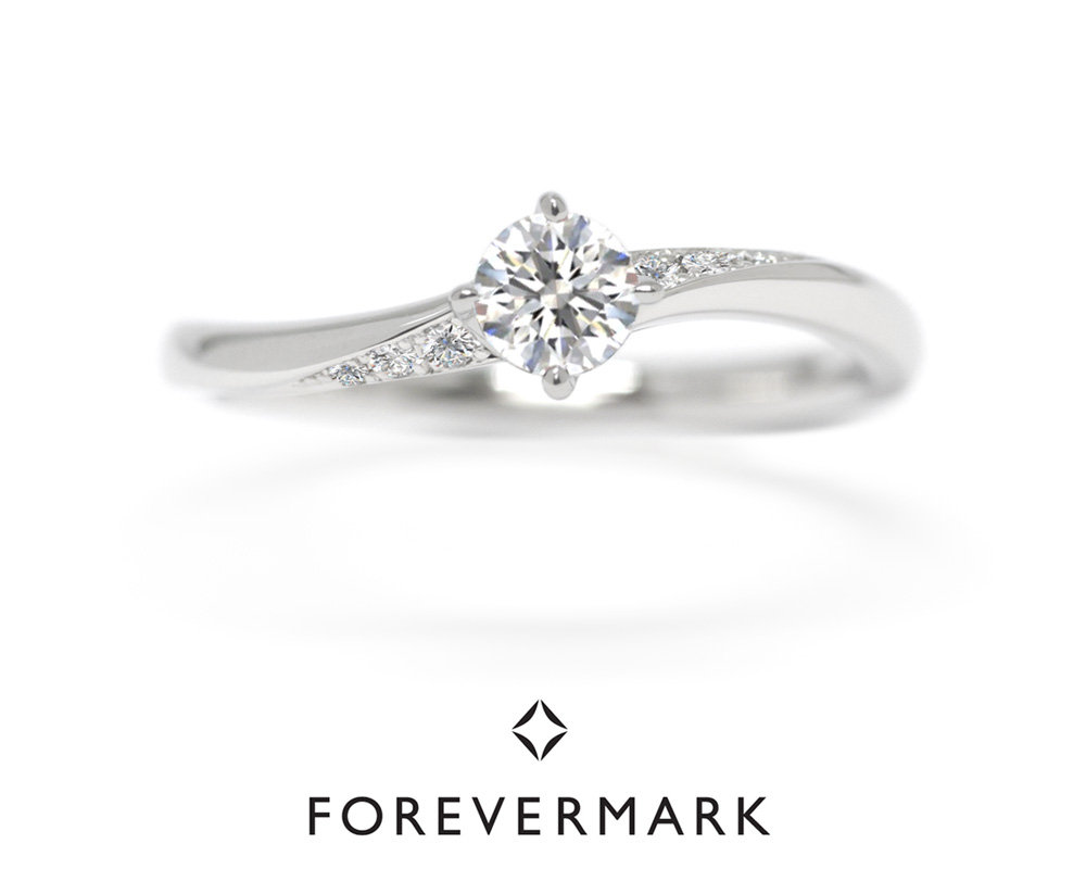フォーエバーマーク婚約指輪