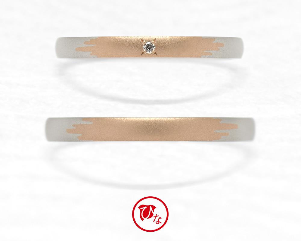 ひな結婚指輪 かき氷