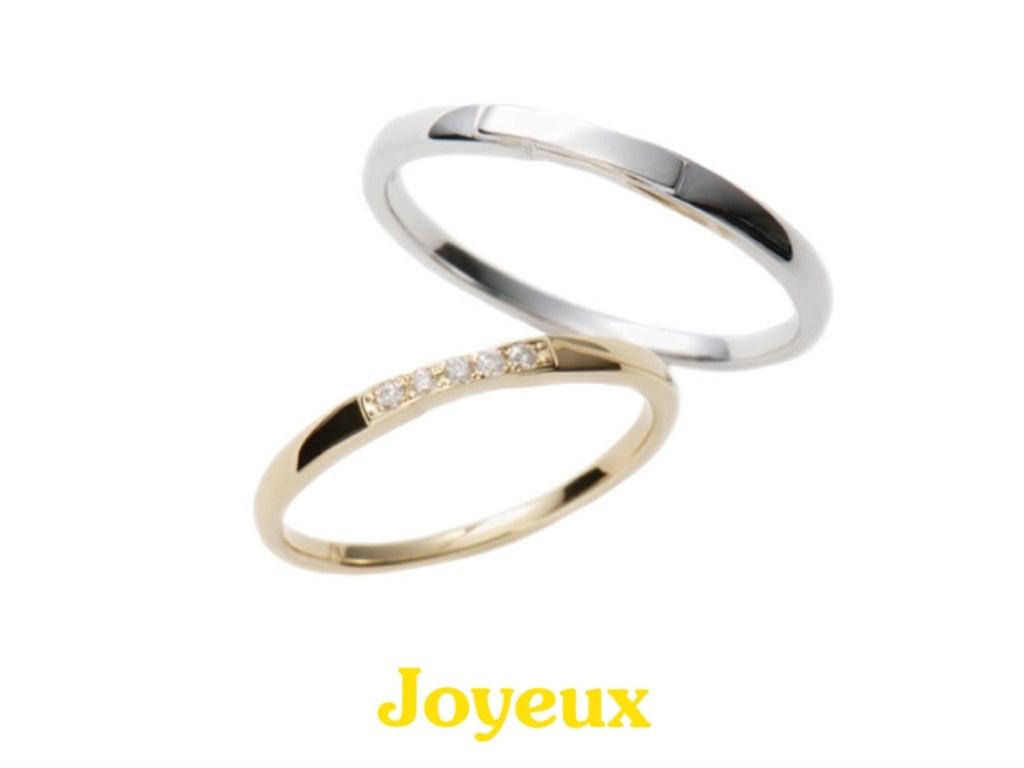 高知で安い結婚指輪を探すなら