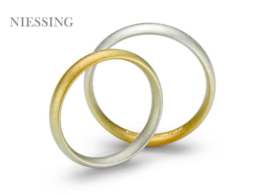 ニーシング結婚指輪