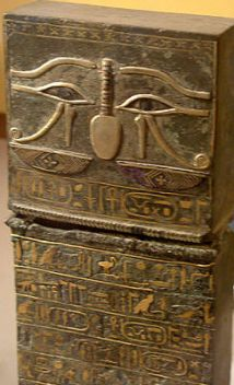 history of platinum casket of Thebes