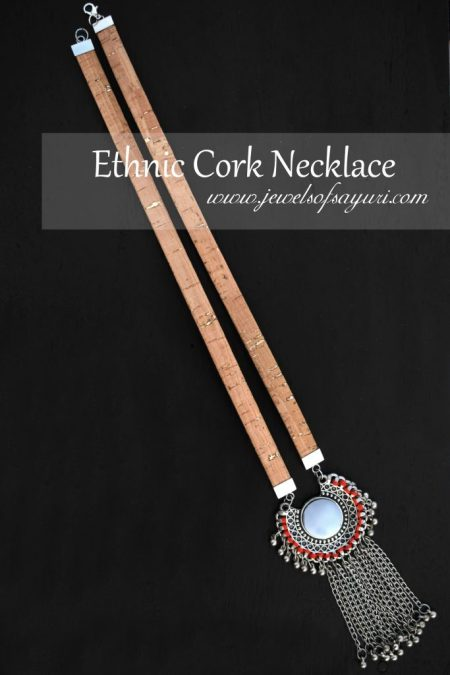 afghan cork cord necklace