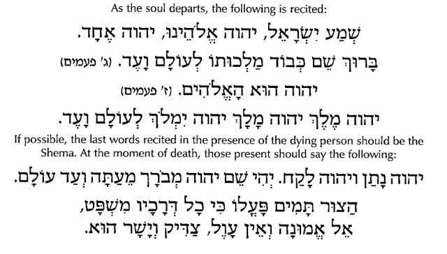 Jewish End-of-Life Practices – Kavod v'Nichum – Jewish