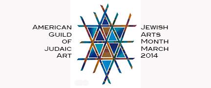 Jewish Arts Month Logo, 2014