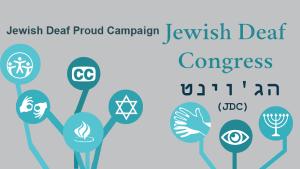 Jewish Deaf Proud Campaign