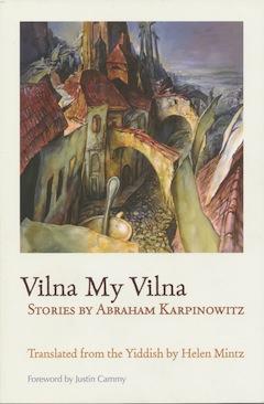 book cover - Vilna My Vilna