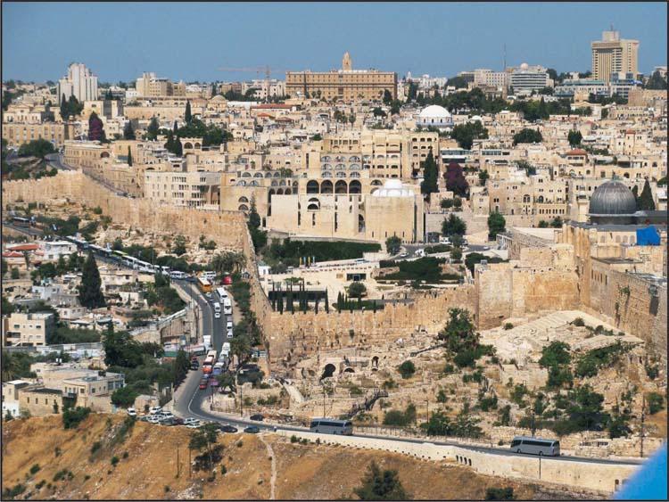 https://i2.wp.com/www.jewishpost.com/images/news/images/Jerusalem-9-28-lg.jpg