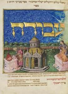 Maimonides's Mishneh Torah