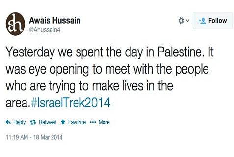 tweet from Hillel and Boston CJP-sponsored Harvard College Israel Trek 2014 participant.