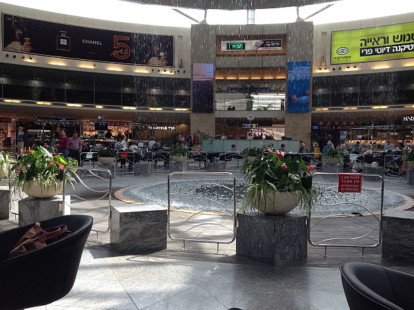 Arrivals hall in Ben Gurion Airport