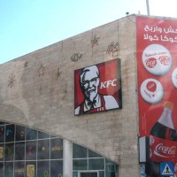 KFC Coming Back to Roost in Israel