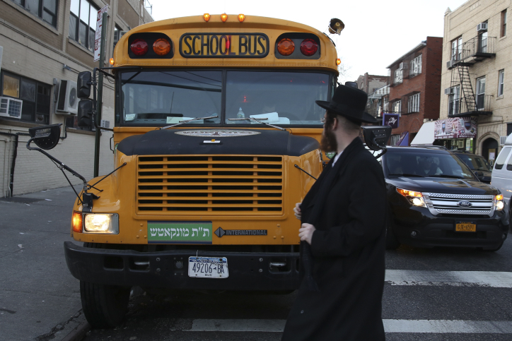 Not Enough, Say Yeshiva Groups, As NYSED Backpedals On Private School Requirements
