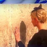 Ivanka Yael Trump Kushner Quietly Prayed at the Western Wall