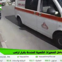 Video: Arab Suicide Bomber Shot and Body (with Bomb) Taken Away by PA Ambulance