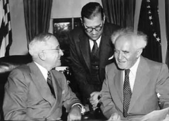 Harry Truman, Abba Eban, David Ben-Gurion